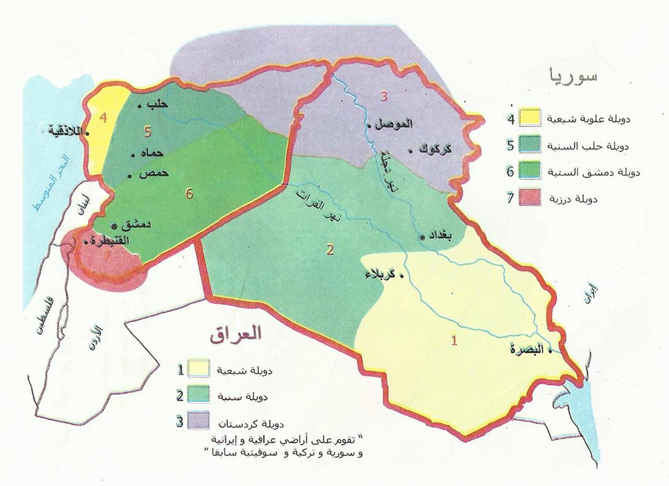 داعش وفكرة الدويلة حرية برس Horrya Press