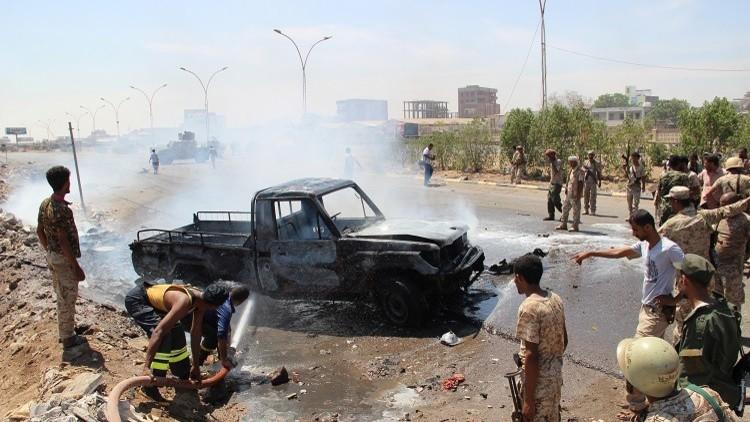 عدن اليمن