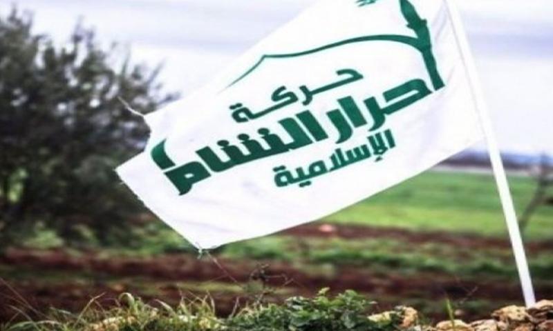 احرار الشام